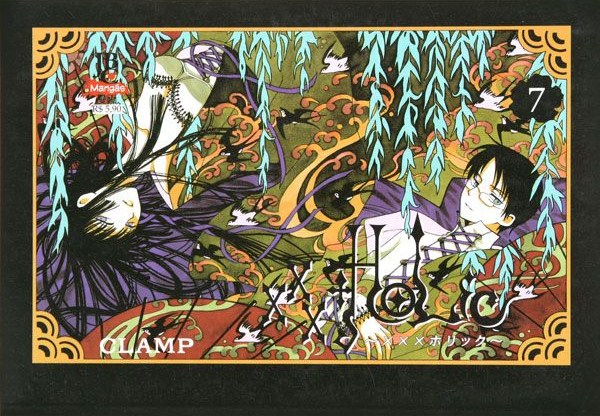 xxxholic-7-jbc-clamp-capa