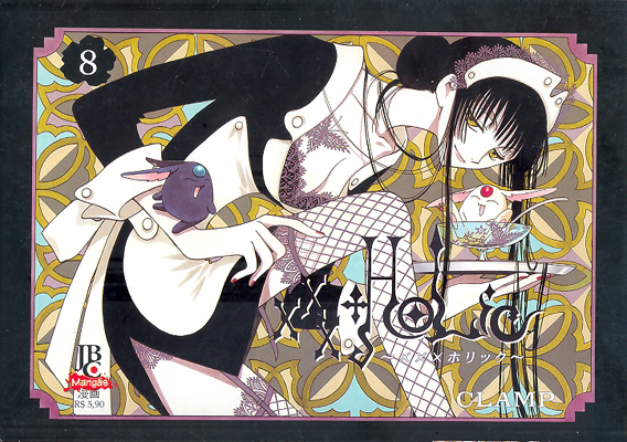 xxxholic-8-jbc-clamp-capa