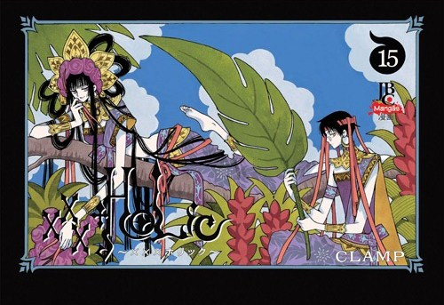 xxxholic-15-jbc-clamp-capa