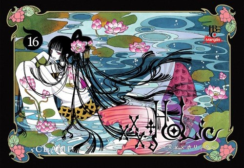 xxxholic-16-jbc-clamp-capa