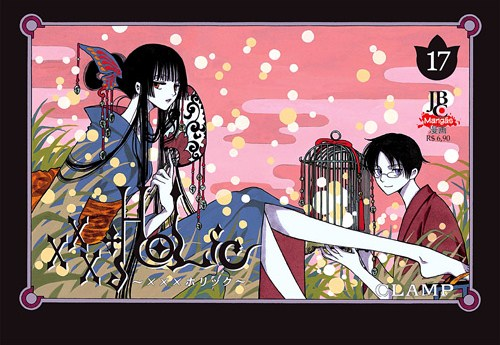 xxxholic-17-jbc-clamp-capa