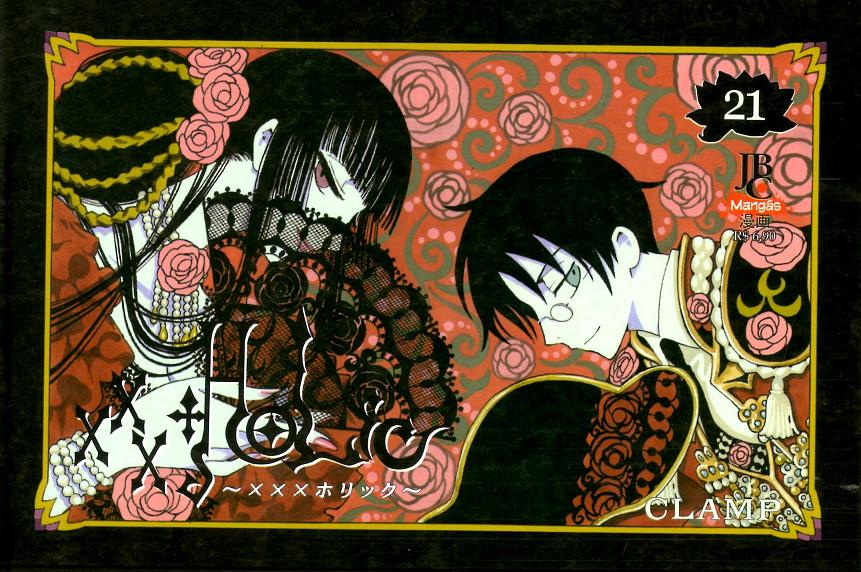 xxxholic-21-jbc-clamp-capa