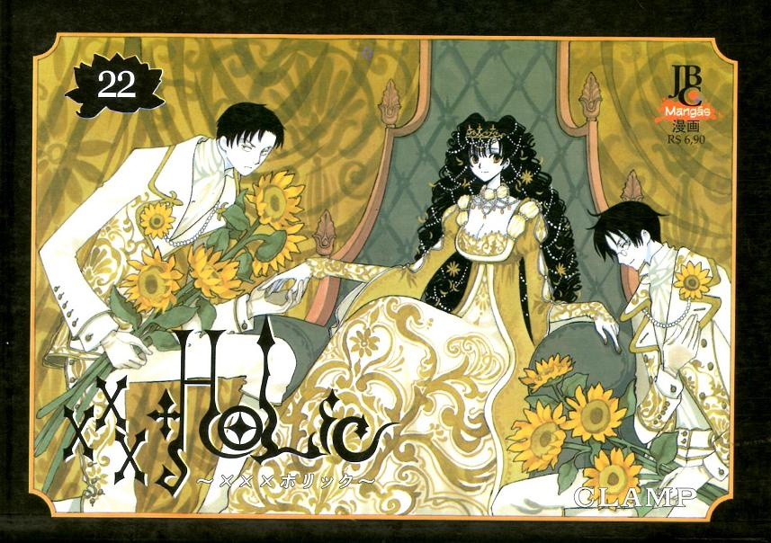 xxxholic-22-jbc-clamp-capa