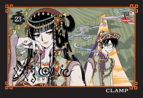 xxxholic-23-jbc-clamp-capa