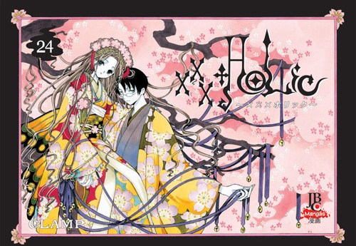 xxxholic-24-jbc-clamp-capa
