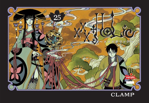 xxxholic-25-jbc-clamp-capa