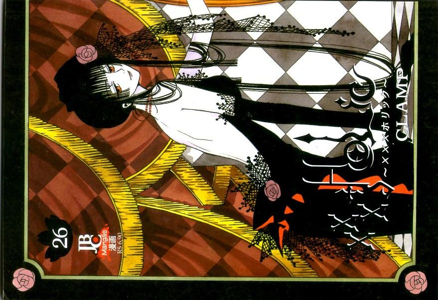 xxxholic-26-jbc-clamp-capa