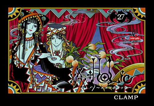 xxxholic-27-jbc-clamp-capa