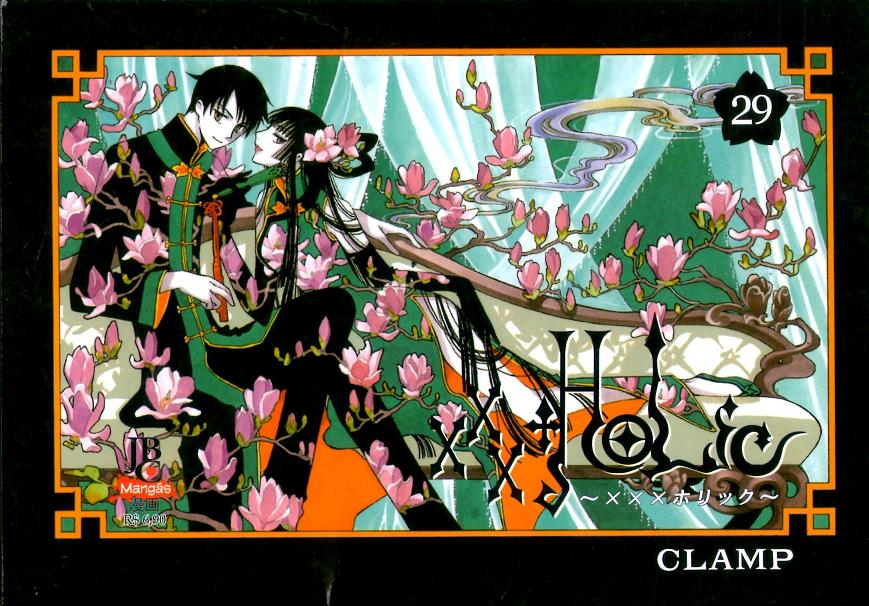 xxxholic-29-jbc-clamp-capa