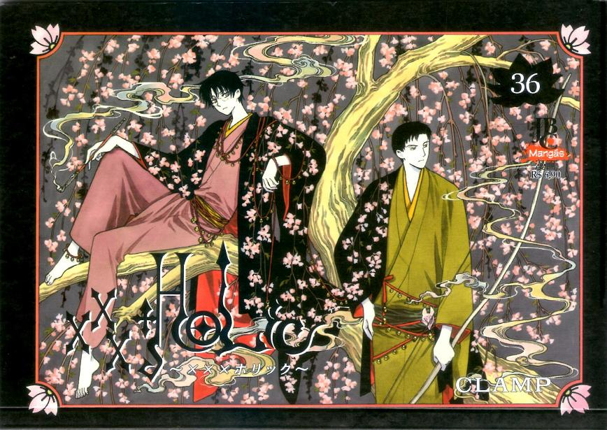 [Review] xxxHOLiC #35 ...