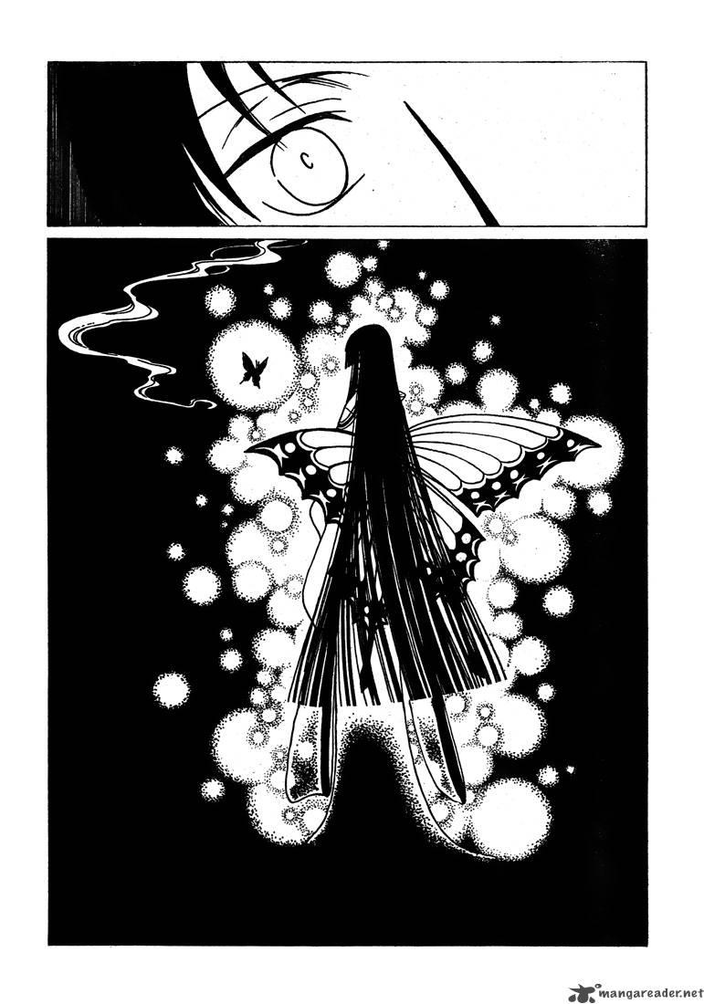 xxxHOLIC #37 página 2