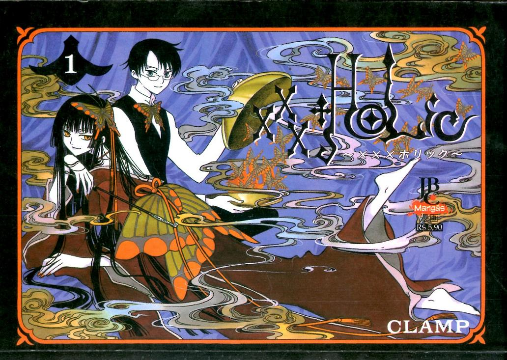 xxxholic-1-jbc-clamp-capa
