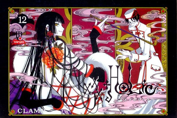 xxxholic-12-jbc-clamp-capa