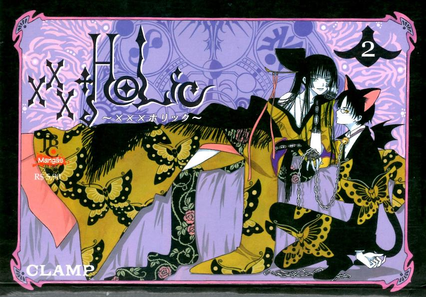xxxholic-2-jbc-clamp-capa