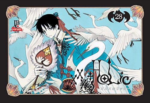 xxxholic-28-jbc-clamp-capa