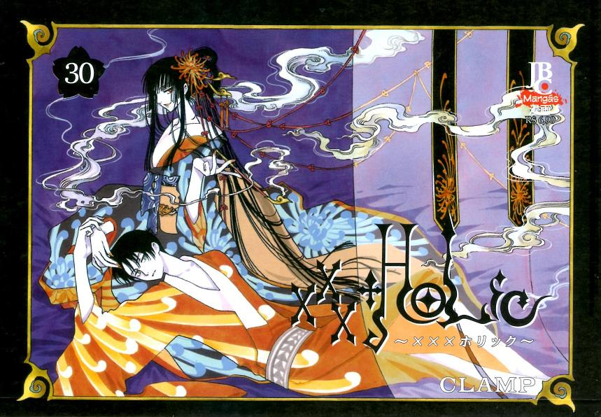 xxxholic-30-jbc-clamp-capa
