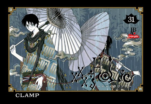 xxxholic-31-jbc-clamp-capa