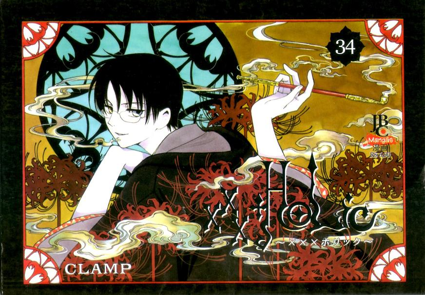 xxxholic-34-jbc-clamp-capa