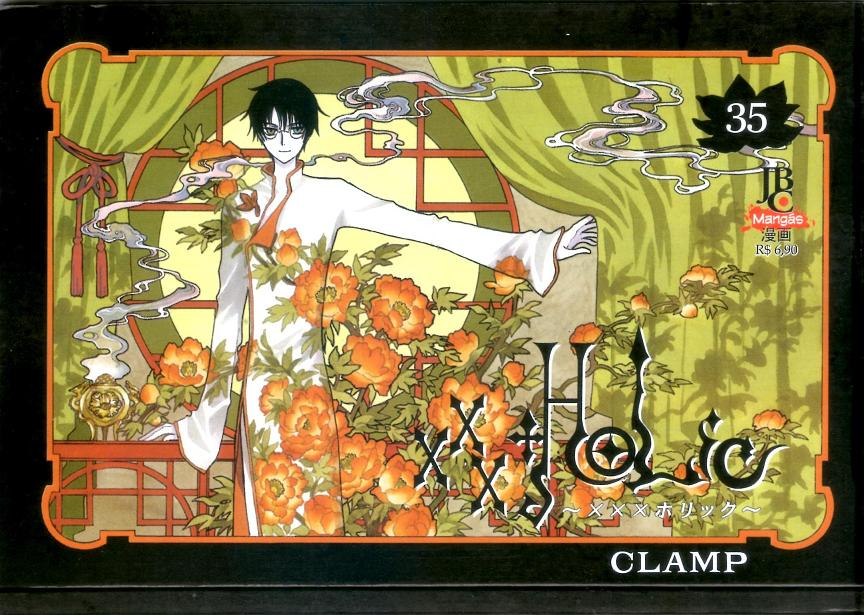 xxxholic-35-jbc-clamp-capa