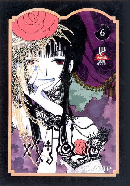 xxxholic-6-jbc-clamp-capa